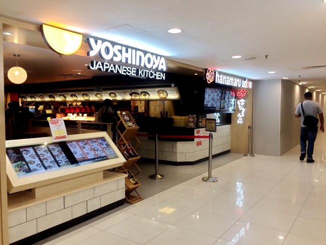 Yoshinoya hanamaru 01