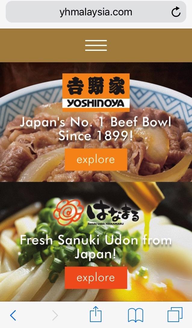 Yoshinoya hanamaru 02