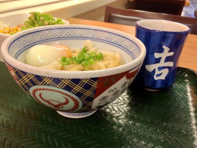Yoshinoya hanamaru 11