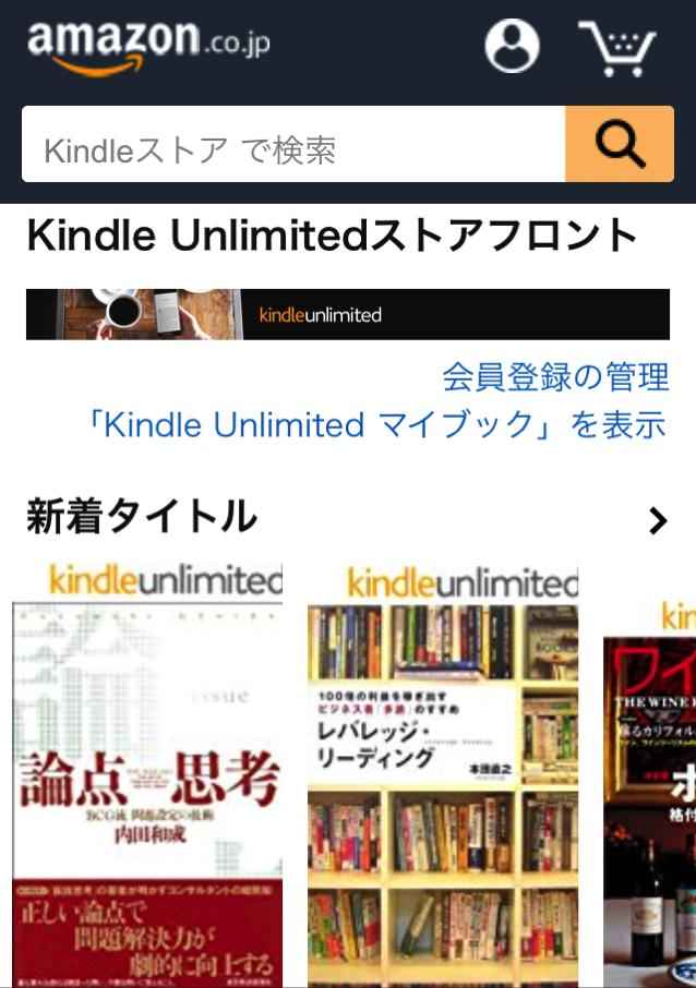 Kindle unlimited eligible 01