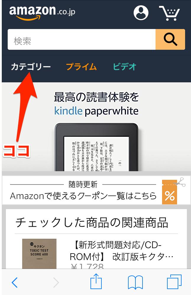 Kindle unlimited eligible 03