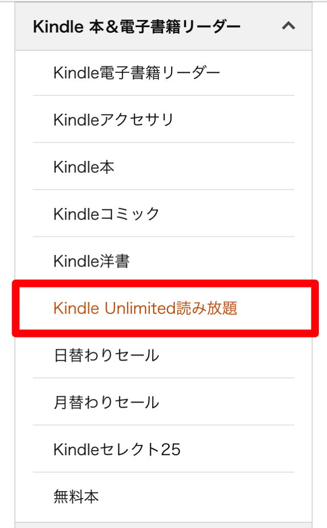 Kindle unlimited eligible 05