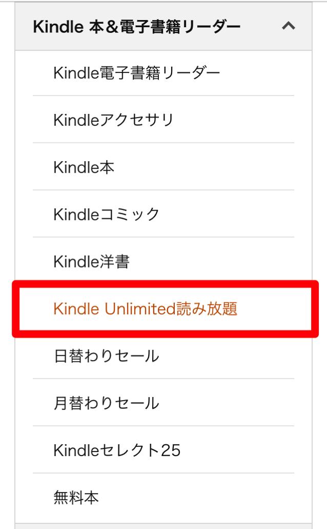 Kindle unlimited eligible 05