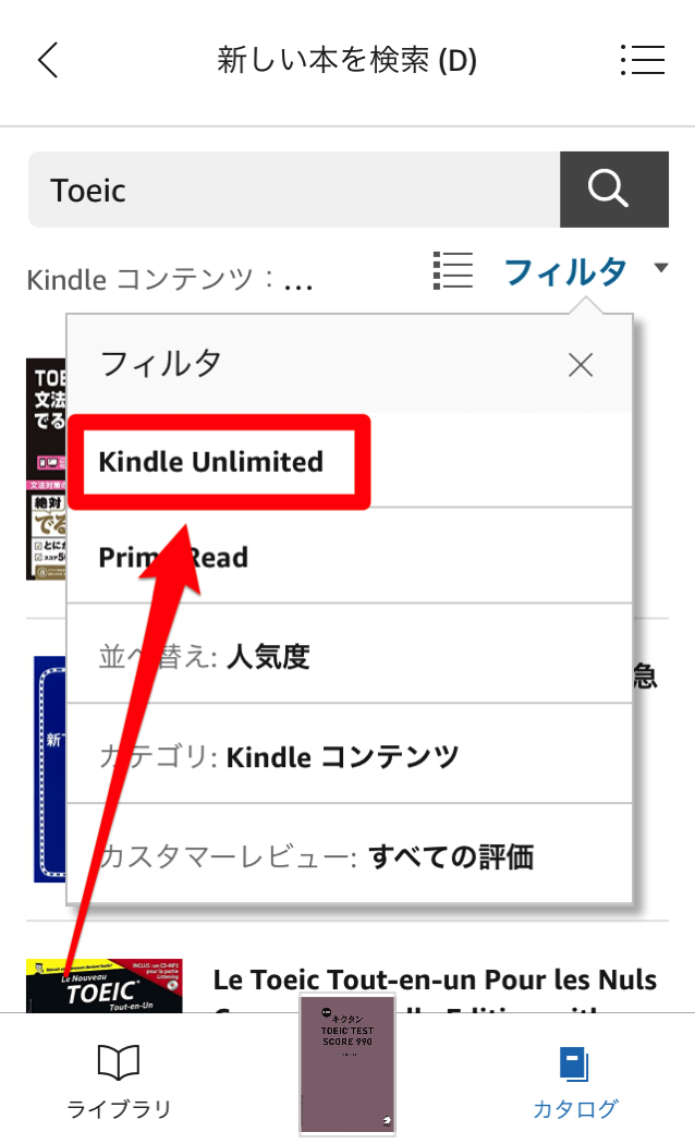 Kindle unlimited eligible 11