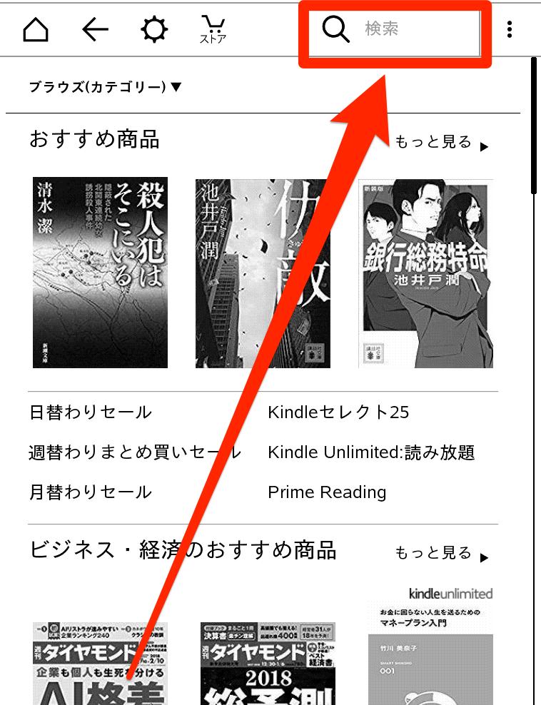 Kindle unlimited eligible 15