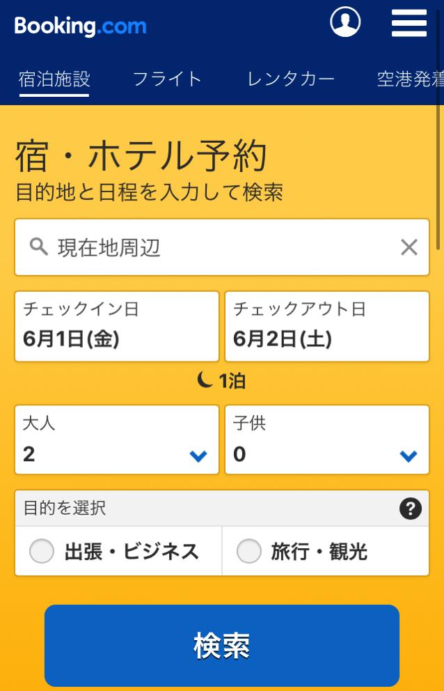 Booking com 01