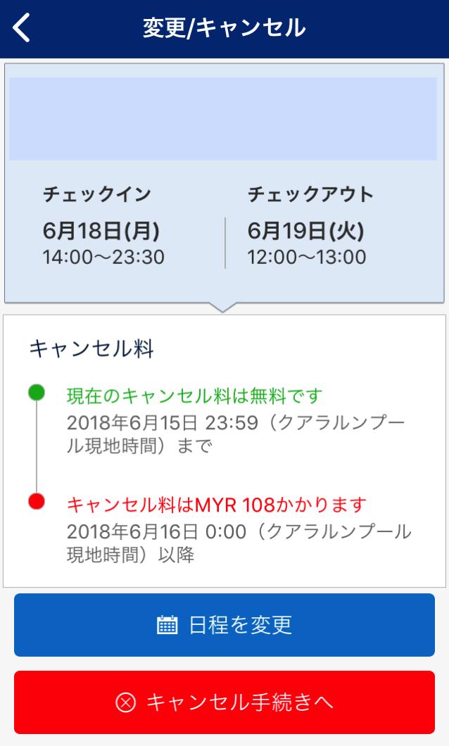 Booking com 03