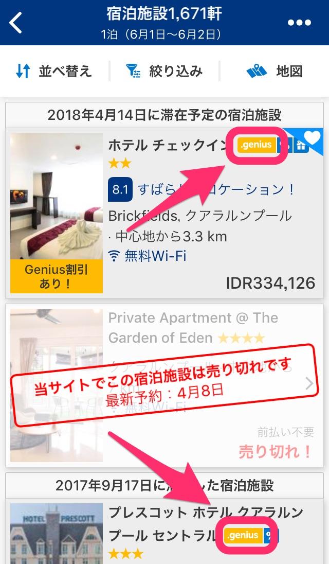Booking com 05