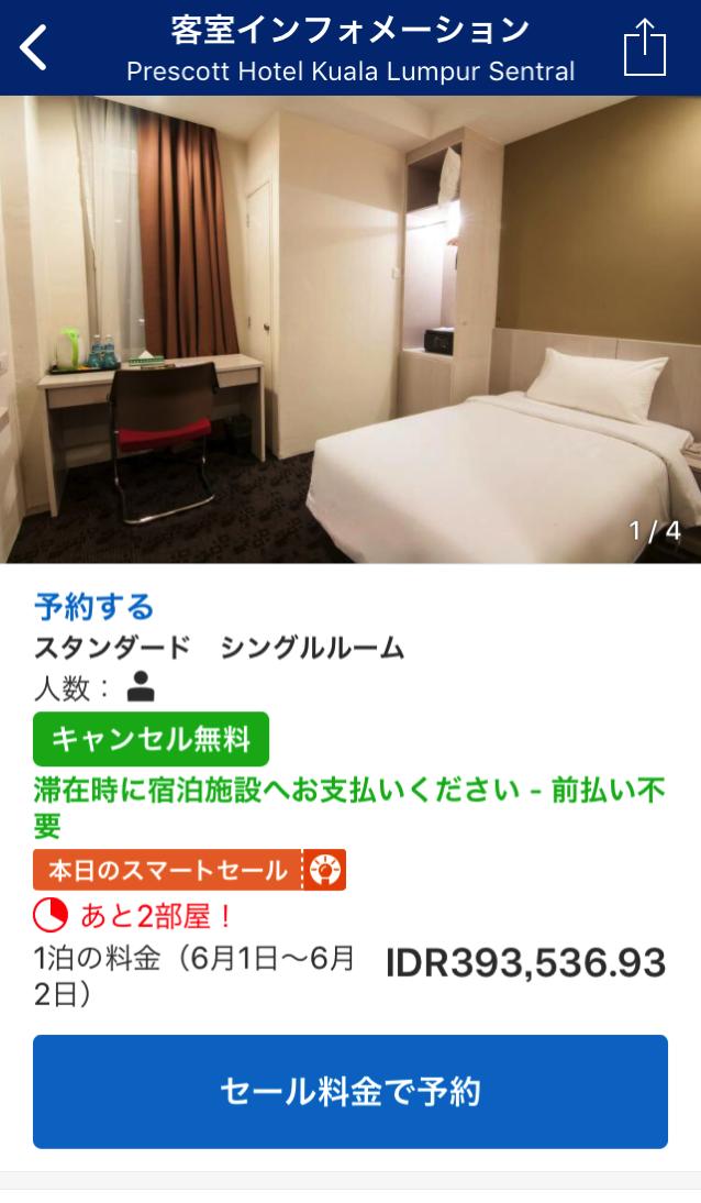 Booking com 08