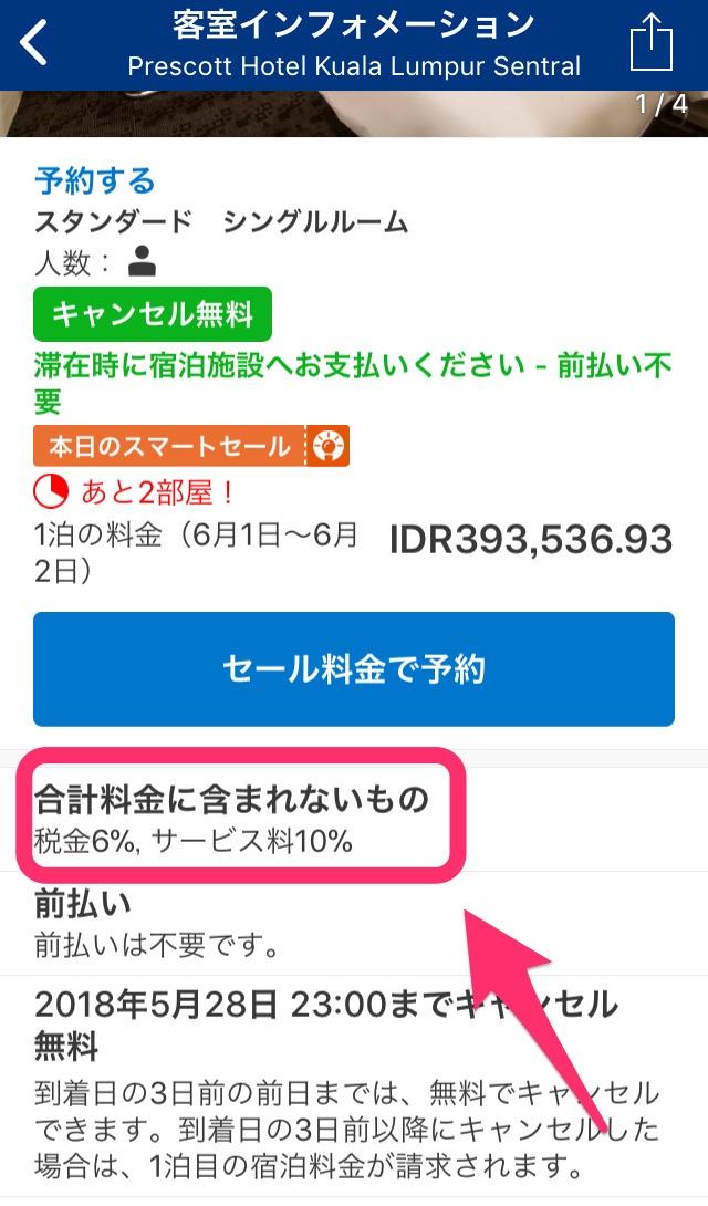 Booking com 09