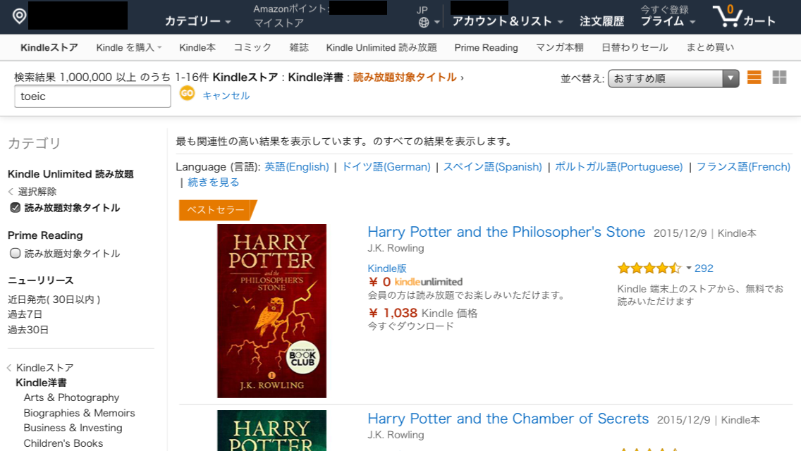 Foreign books 06