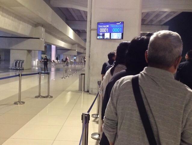 Ibis airport 02