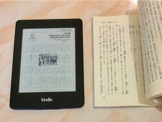 Kindle paperwhite 02
