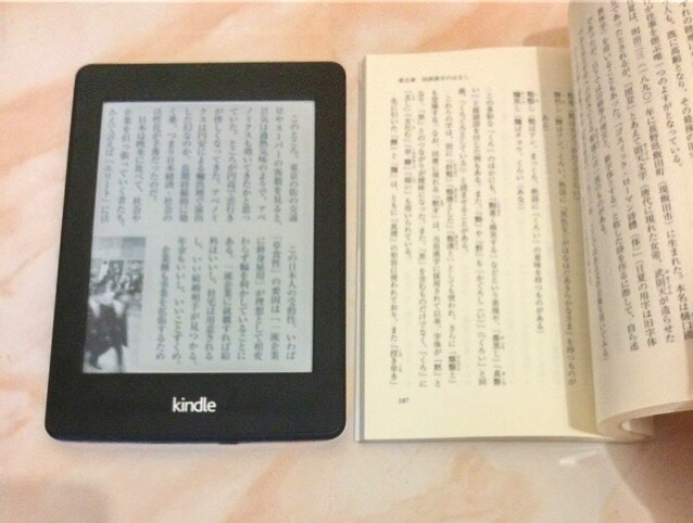 Kindle paperwhite 03