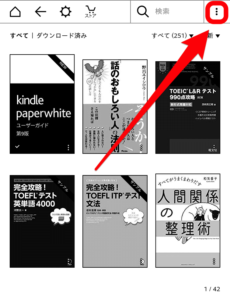 Kindle reset 01