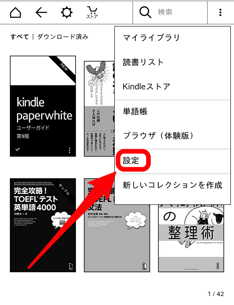 Kindle reset 02