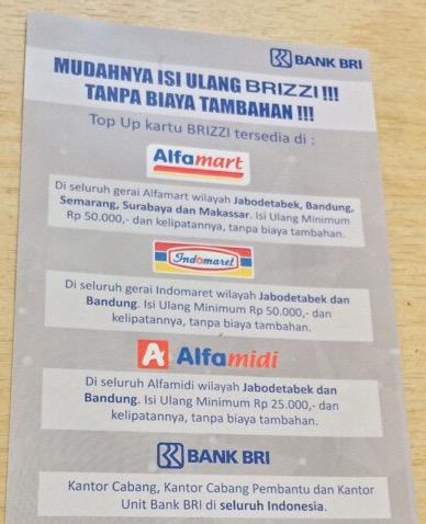 Railink payment 02