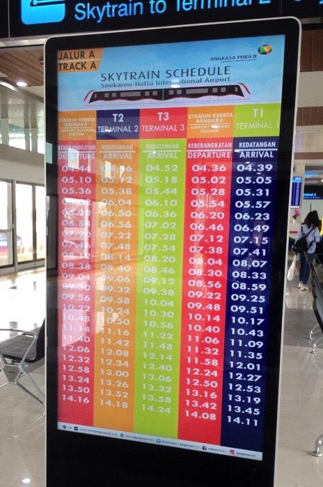 Skytrain timetable 05