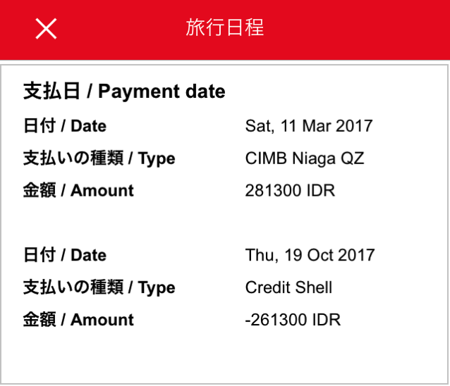 Airasia refund 02