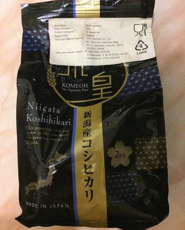Delicious rice 0001
