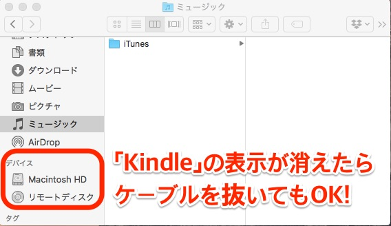 Kindle backup 07