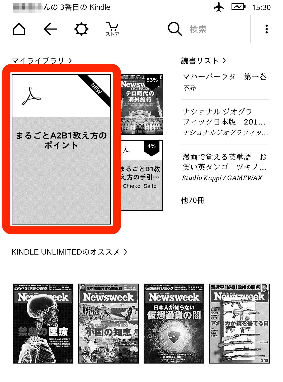 Kindle pdf 07