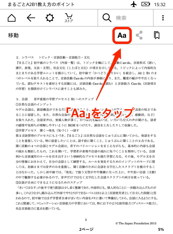 Kindle pdf 10