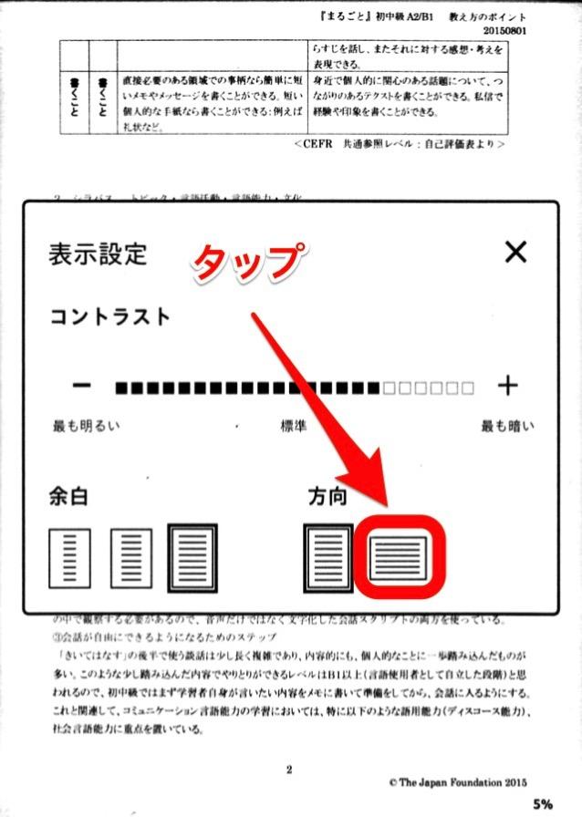 Kindle pdf 11