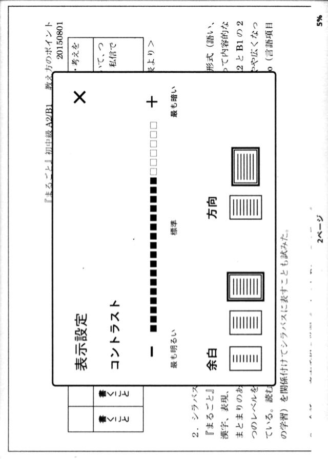 Kindle pdf 12