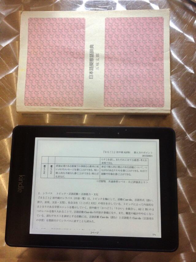 Kindle pdf 13