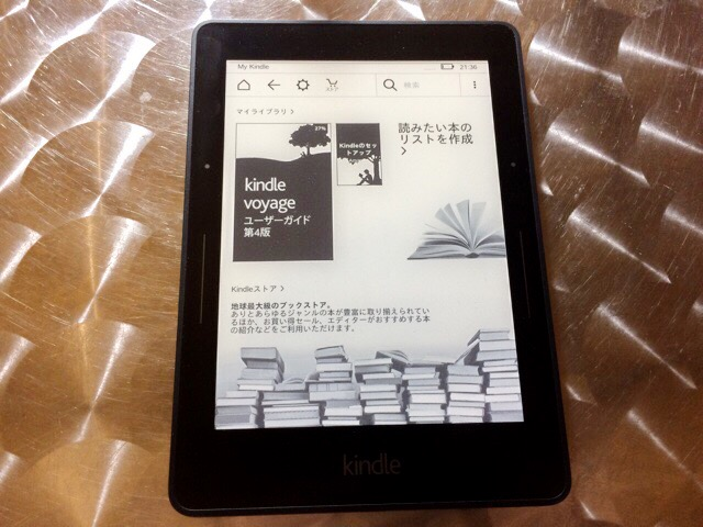 Second kindle registration 01