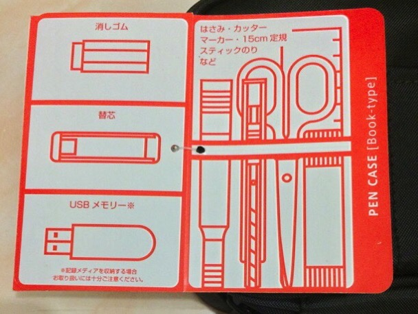 Stationery from japan 10