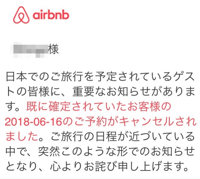 Airbnb 06 15 01