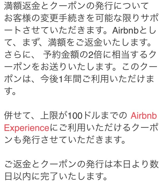 Airbnb 06 15 02