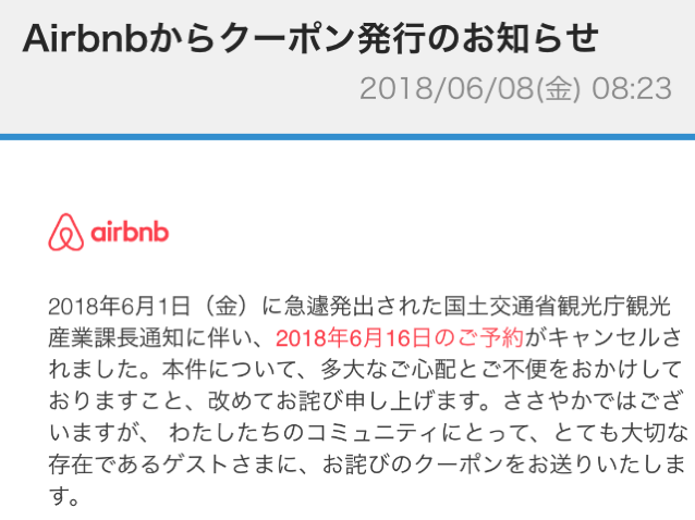 Airbnb 06 15 04