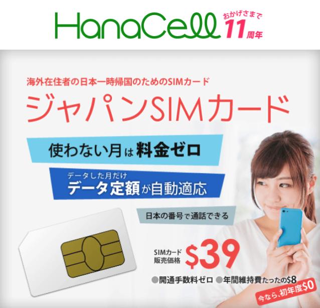 Hanacell 01