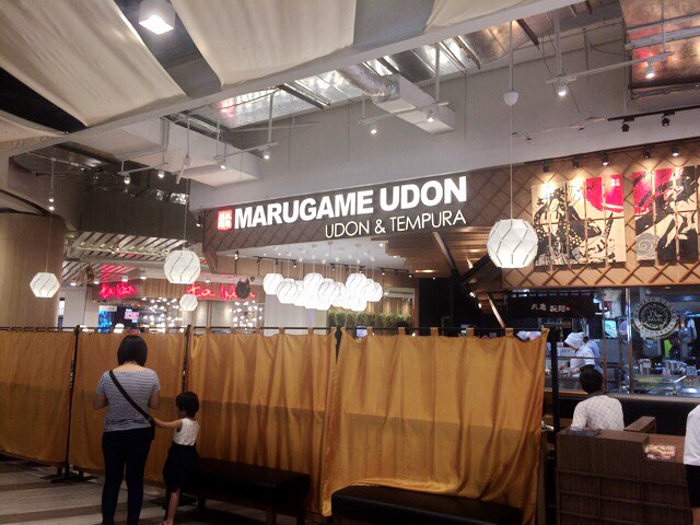 Marugame udon second 01