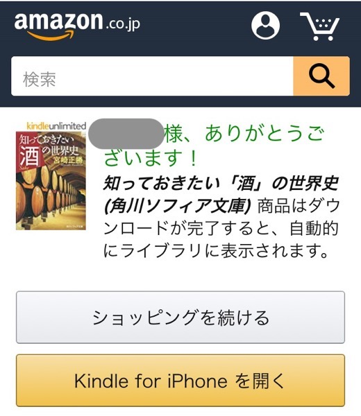 Cannot download kindle books 02