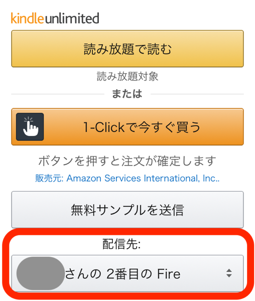 Cannot download kindle books 09