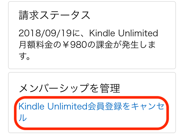 Unsubscribe kindle unlimited 02