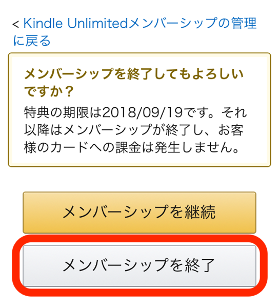 Unsubscribe kindle unlimited 03
