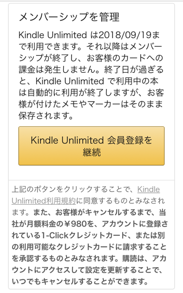 Unsubscribe kindle unlimited 05
