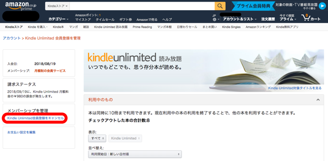 Unsubscribe kindle unlimited 06
