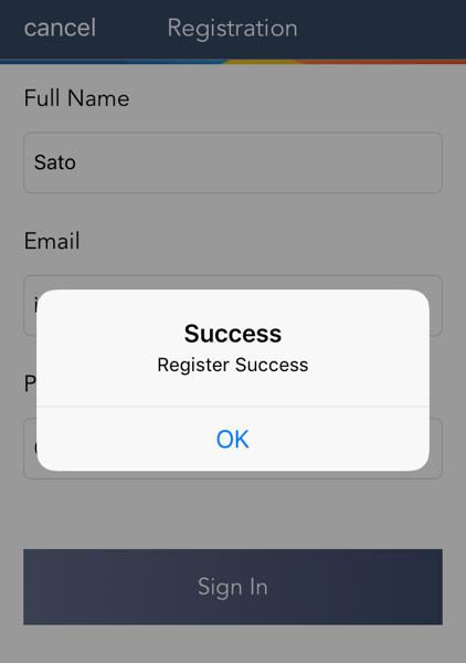 Skytrain app 03