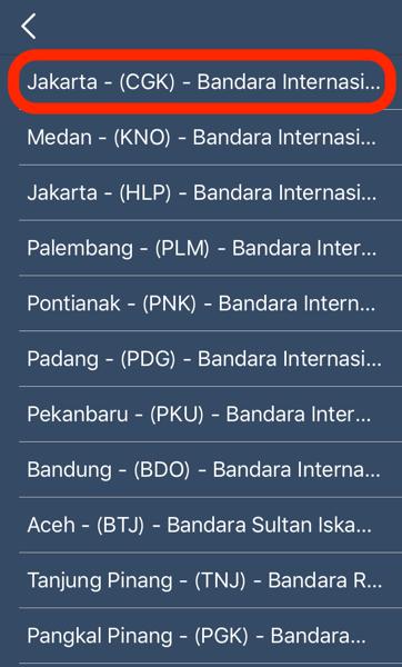 Skytrain app 04