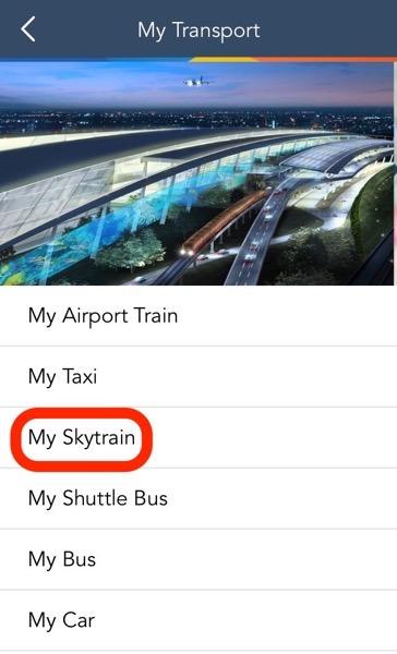 Skytrain app 06
