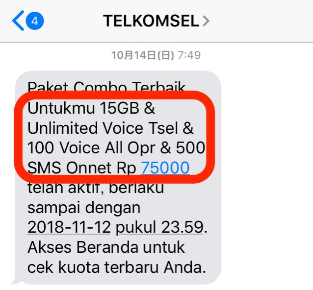 Telkomsel 01