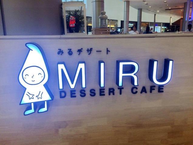 Miru dessert cafe 00