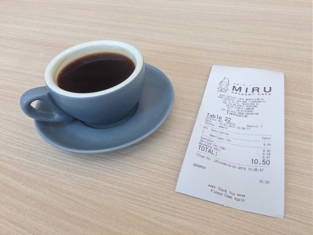 Miru dessert cafe 05