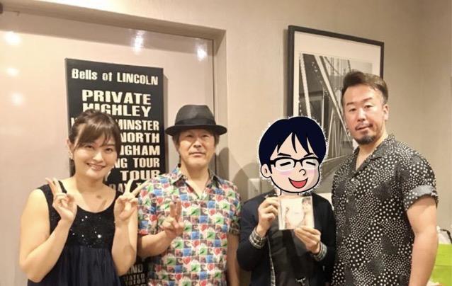 Urushimatsu live 01
